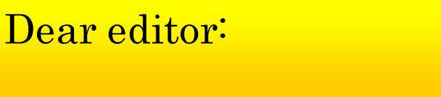 dear-editor-banner